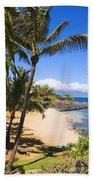 Kuau Cove Beach Towel