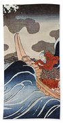 Kuniyoshi: Oban Print Beach Sheet