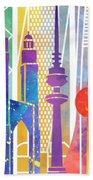 Kuwait City Landmarks Watercolor Poster Beach Towel