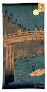 Kyoto Bridge By Moonlight Beach Sheet