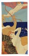 La Bague Symbolique Beach Towel