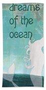 La Mer Mermaid 1 Beach Towel