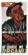 Labor Poster, 1930s Beach Towel