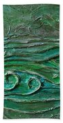 Lady Abstract Wall Sculpture Beach Towel