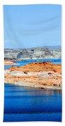 Lake Powell Beach Towel