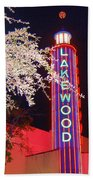 Lakewood Theater Beach Towel