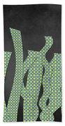 Languettes 02 - Lime Beach Towel