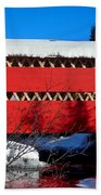 Le Boise Du Pont-rouge ... Beach Towel