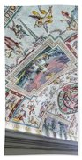 Leading To The Sistine Chapel Beach Towel