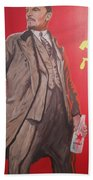 Lenin Gets Bolshi After A Bevi Beach Towel