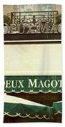Les Deux Magots - #1 Beach Towel