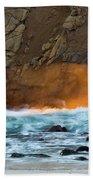 Let The Light Flow Beach Towel