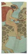 L'etranger Beach Towel