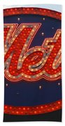 Lets Go Mets Beach Towel by Richard Bryce and Family