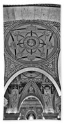 Library Of Congress Arches And Murals Beach Towel
