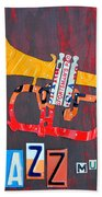 License Plate Art Jazz Series Number One Trumpet Beach Towel