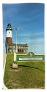 Light House At Montauk Point Beach Towel