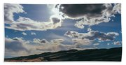 Light In The Distance Beach Towel