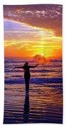 Light Of My Life Beach Towel