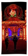 Lights Of The World Hallway Of Fortunes Beach Towel