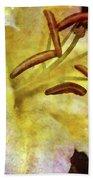 Lily In The Rain 1799 Idp_2 Beach Towel