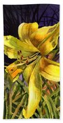 Lily On Display Beach Towel