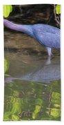 Little Blue Fishing Beach Towel