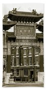 Liverpool Chinatown Arch, Gate Sepia Beach Towel