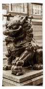 Liverpool Chinatown - Chinese Lion A Beach Towel