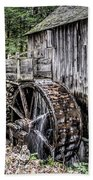 Cable Mill Gristmill - Great Smoky Mountains National Park Beach Towel