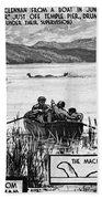 Loch Ness Monster, 1934 Beach Towel