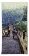 Long Slope Of The Great Wall Of China Beach Towel