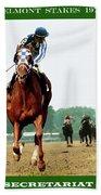 Looking Back, 1 1/2 Mile Belmont Stakes Secretariat 06/09/73 Time 2 24 - Painting Beach Towel