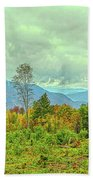 Looking To The Mountains Beach Towel