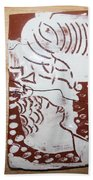 Lord Bless Me 1 - Tile Beach Towel