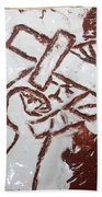 Lord Bless Me 9 - Tile Beach Towel