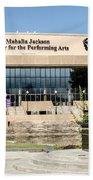 Louis Armstrong Bronze - Mahalla Jackson Theater - New Orleans Beach Towel