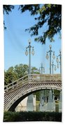 Louis Armstrong Park - New Orleans Beach Towel
