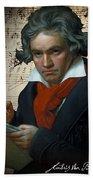 Ludwig Van Beethoven 1820 Beach Towel