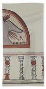 Lunette From Altar-church At Llano Quemado Altar Rail-church At Sanctuario, Chimayo Beach Towel