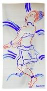 Luo Dance Acholi Tribe Uganda Beach Towel