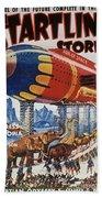 Magazine Cover, 1939 Beach Towel