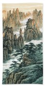 Magnificent Mount Huangshan Beach Towel