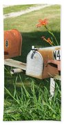 Mail Boxes  Beach Towel