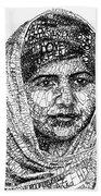Malala Yousafzai Beach Sheet