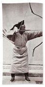 Manchu Archer, 1874 Beach Towel
