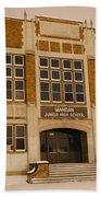 Mandan Jr High School 1 Beach Towel