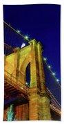 Manhattan Skyline From The Brooklyn Bridge At Dusk Beach Towel
