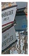Marauder Reflection Beach Towel