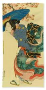 March Cherry Blossom Viewing 1844 Beach Towel